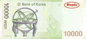 Geld_0001