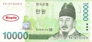 Geld_0002